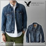 American Eagle Denim Jackets Mens