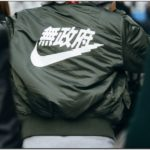 Nike Jacket With Japanese Writing