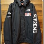 Supreme X North Face Expedition Jacket For Sale